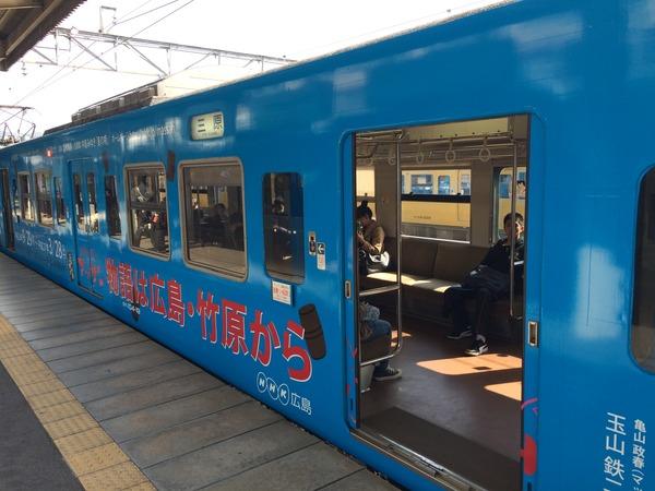 マッサン電車で竹原へ (5)