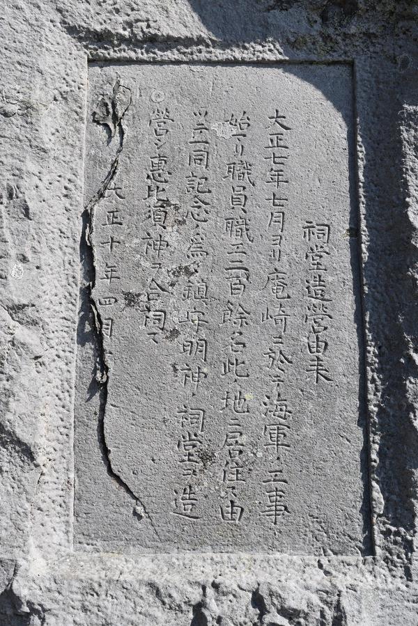 佐世保141008 (35)