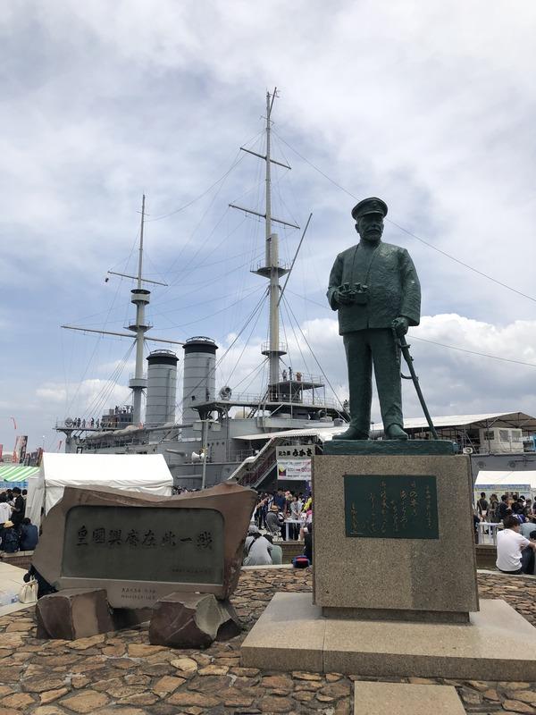 横須賀カレーフェスタ2019 (11)