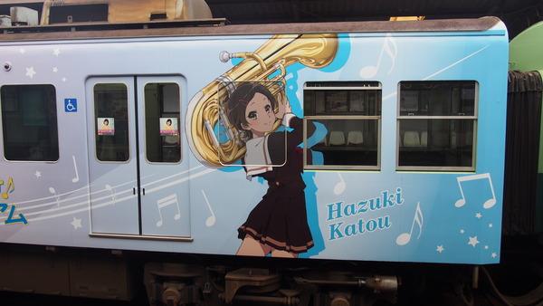 京阪大津線ユーフォニアム列車 (53)