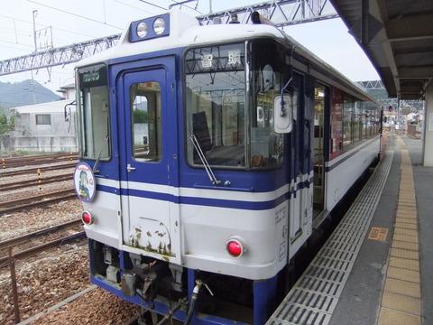 宮本えりおヘッドマーク列車(後)