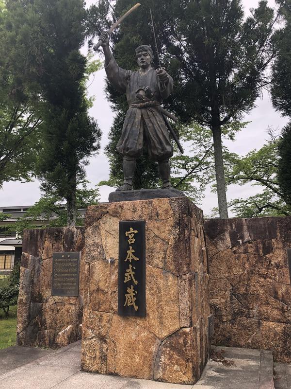 宮本武蔵 (42)