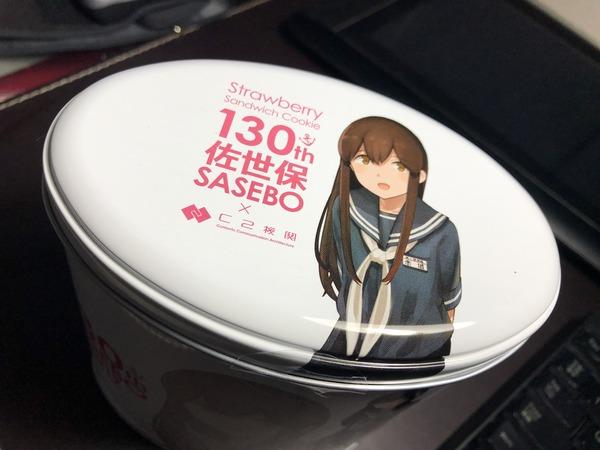 佐世保艦これ2019 (55)