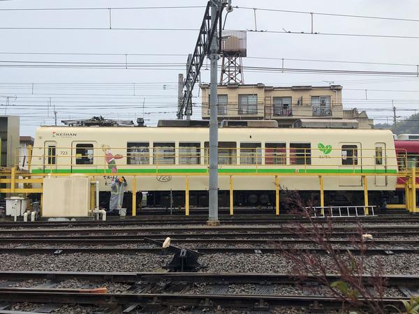 観光列車「ひえい」と叡電であいもんコラボ (24)