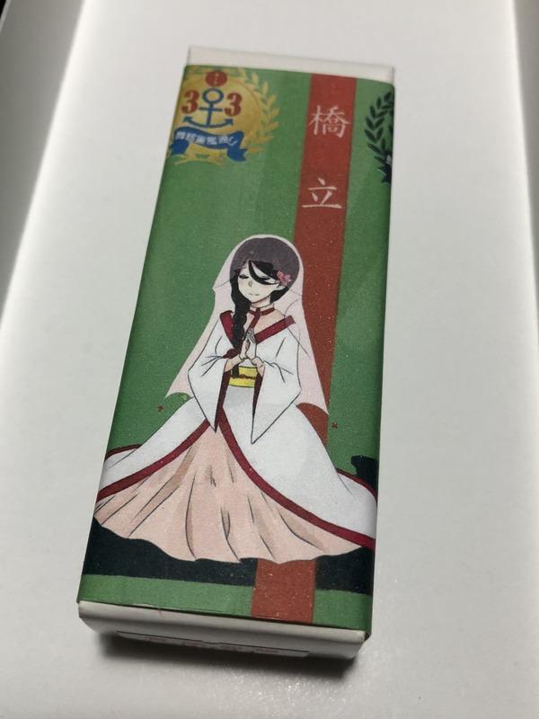 海軍御用達おみやげ館 (22)