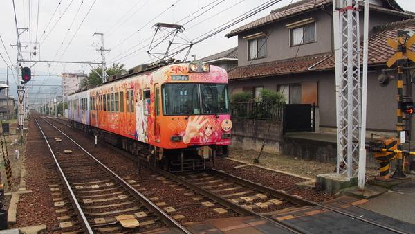 京阪大津線ちはやふるラッピング編 (12)
