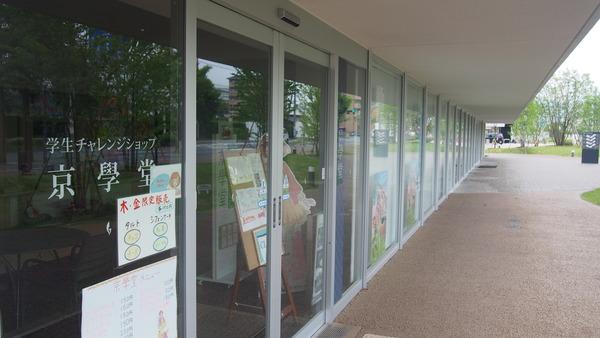 鉄道むすめ巡り2015京旅(2)太秦萌と太秦その (31)