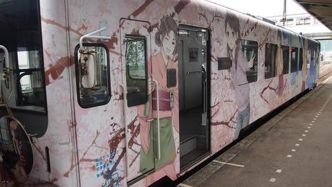 24花咲くいろはHOME SWEET HOME号(穴水駅)