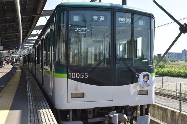 京阪宇治線「響け!ユーフォニアム」HMと等身大パネル (17)