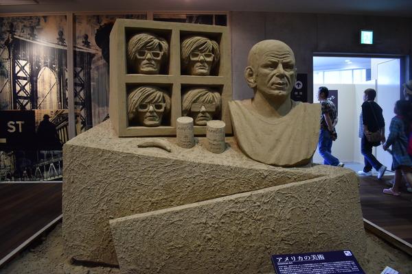 砂の美術館 (27)
