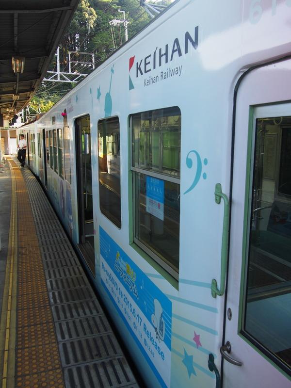 響け!ユーフォニアム列車【石山寺駅・側面2】 (8)