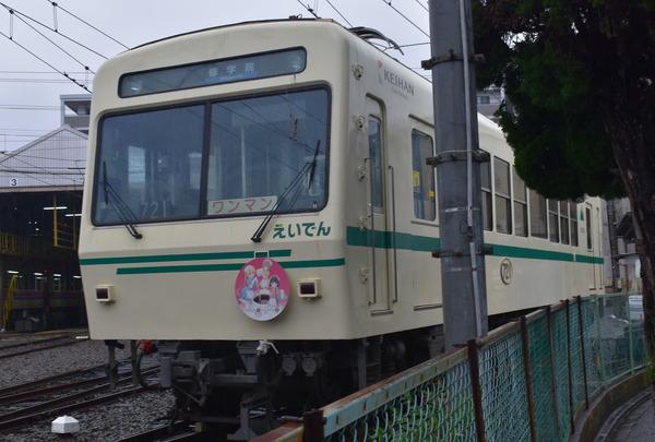 叡電1021 (13)