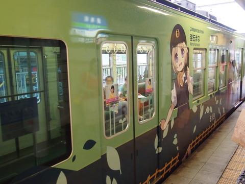 京阪鉄むすラッピング (27)
