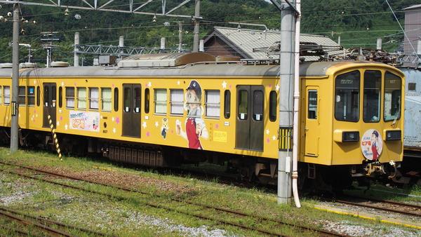 近江鉄道ビア電 (11)