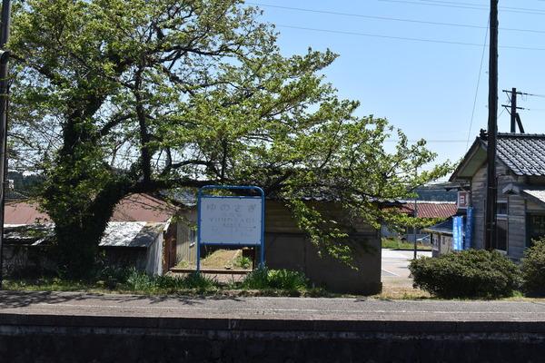 西岸駅 (2)