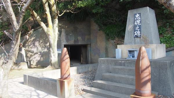 丹賀砲台園地 (3)