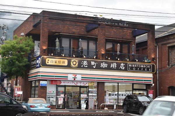 呉20180918 (11)