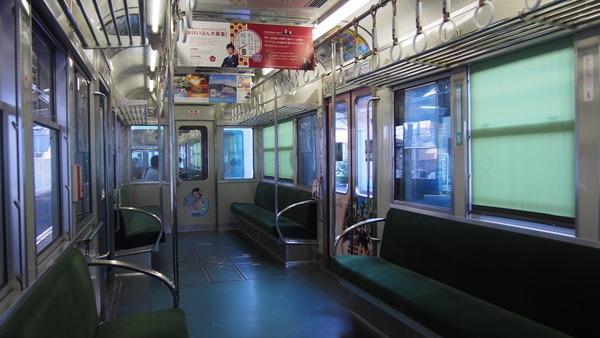 響け!ユーフォニアム列車【車内】 (1)