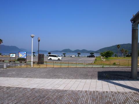 陸奥記念館と周防大島 (17)