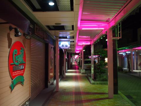 夜の竹原・あいふる316商店街