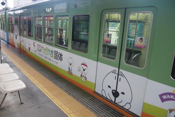 鉄道むすめ巡り2015京阪編 (18)