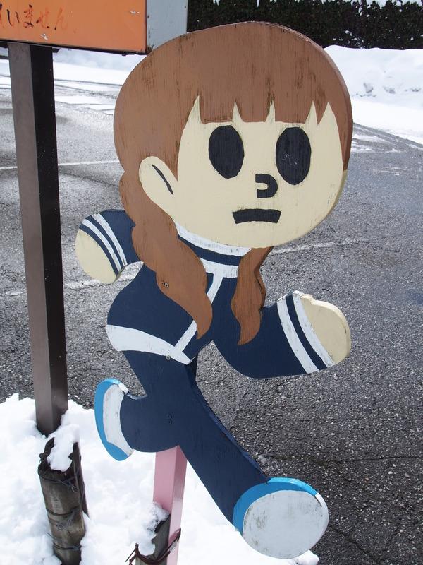 豊郷小学校豊郷あかねフェスタ (5)