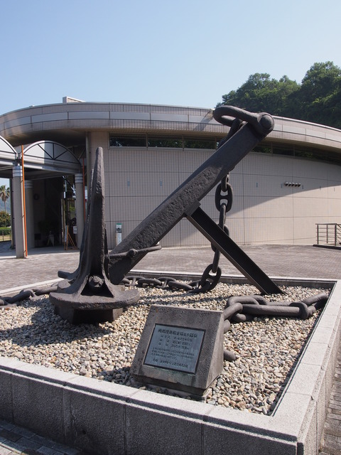 陸奥記念館と周防大島 (16)
