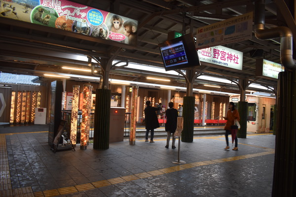 地下鉄に乗るっ!&太秦その (21)
