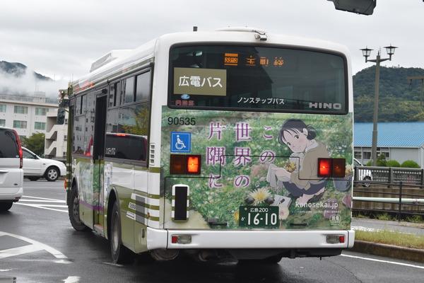 呉20180918 (31)