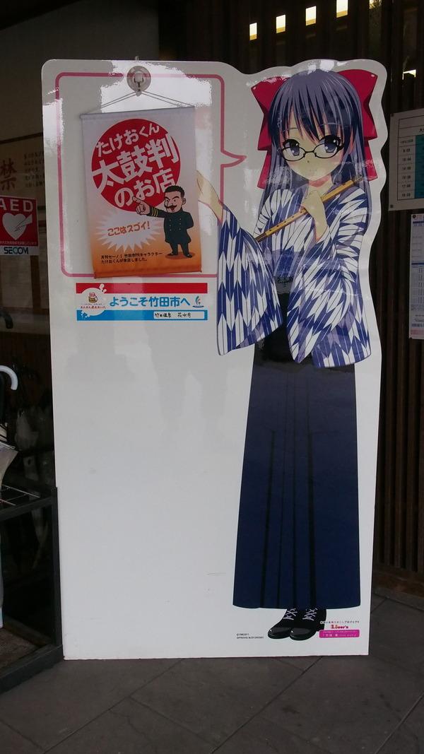 竹田奏ちゃん再訪問 (11)