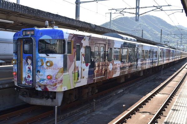 ひるね姫ラッピング電車 (13)