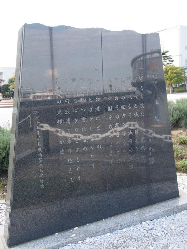 三笠公園 (41)