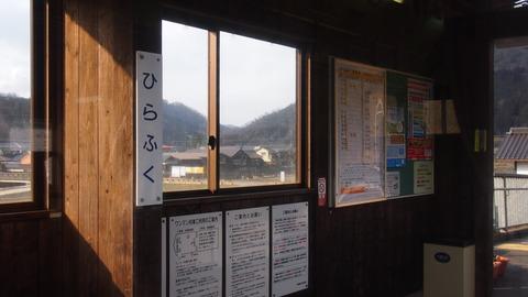鉄道むすめ巡り3智頭急行 (22)