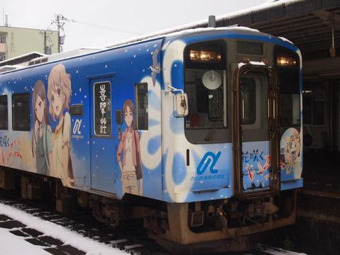 花咲くいろはラッピング列車(穴水駅)8
