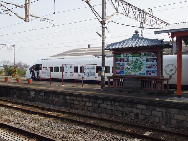 豊肥線の旅2「宇佐駅と神奈ちゃん」 (26)