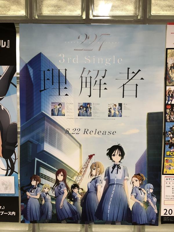 東山駅京まふ関連ポスター (29)