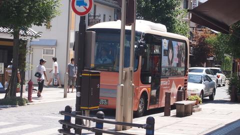 34氷菓ラッピングバス