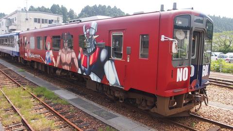 11通常カラー列車+永井豪列車