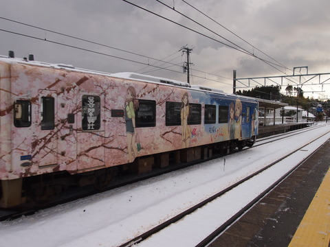 花咲くいろはラッピング列車(和倉温泉駅)遭遇