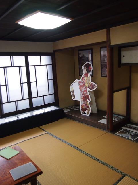 旧笠井邸のたまゆらの部屋