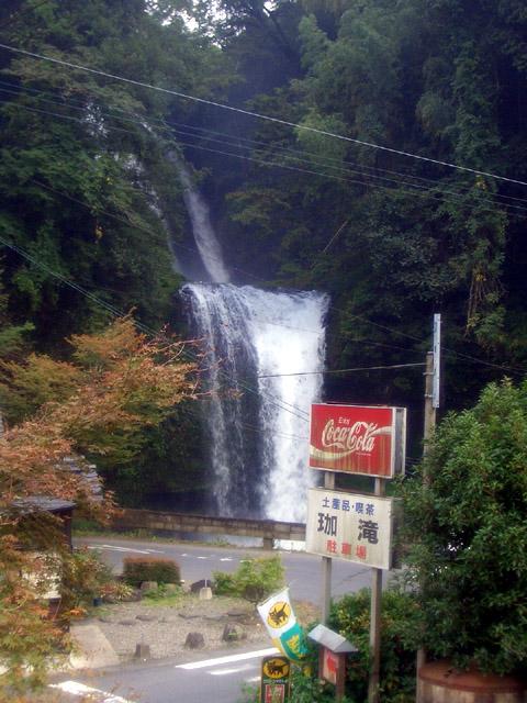 慈恩の滝16