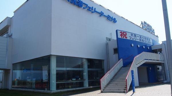 フェリーターミナル (1)