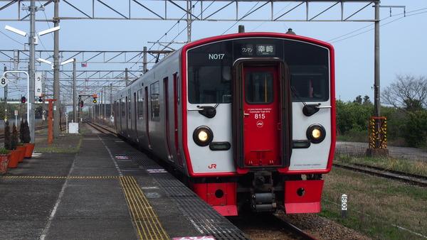 豊肥線の旅2「宇佐駅と神奈ちゃん」 (48)