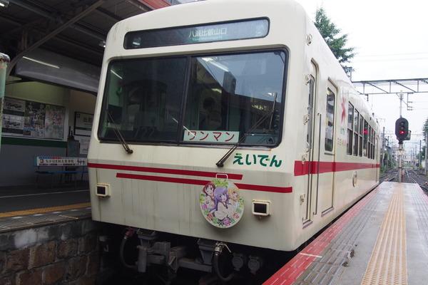 叡山電車三者三様HM (49)