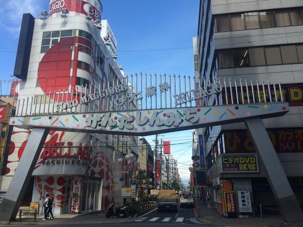 関西弾丸遠征 (77)