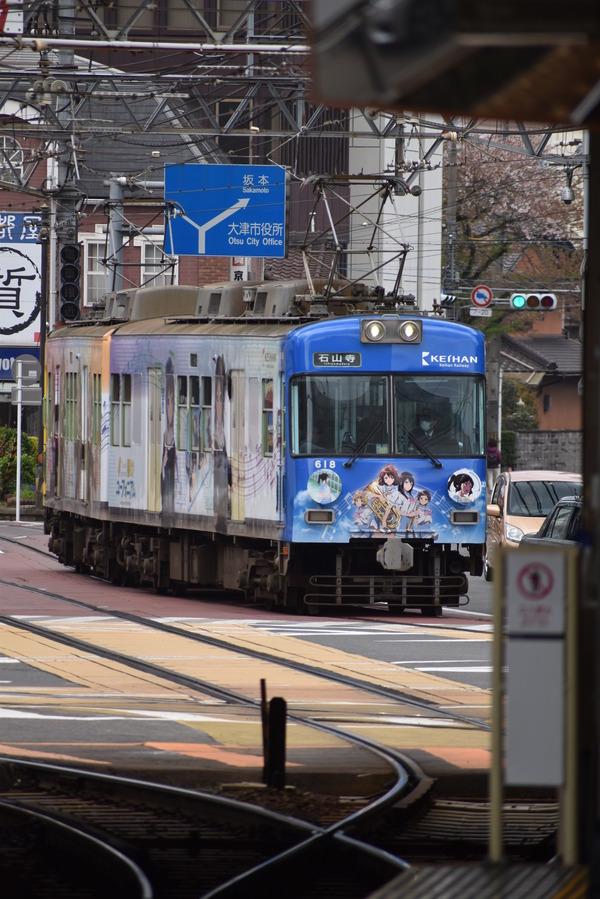 響け!ユーフォニアムラッピング2018駅編 (1)