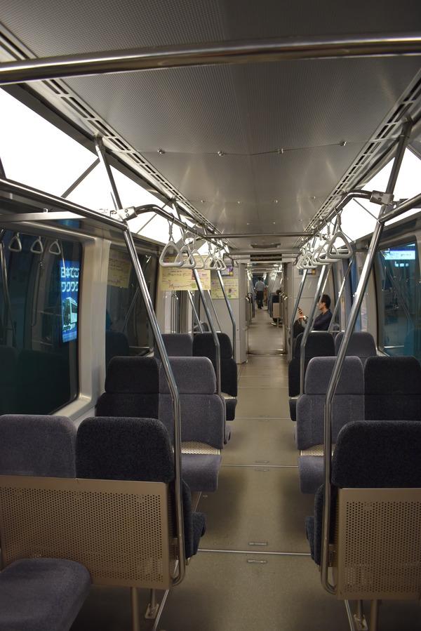 鉄道むすめ巡り八草みずき (4)