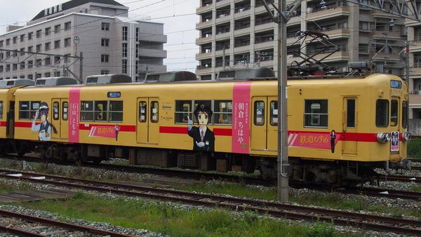 西鉄貝塚線鉄道むすめラッピング (3)