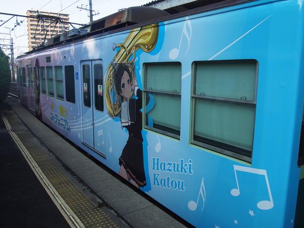 響け!ユーフォニアム列車【石山寺駅・側面1】 (7)