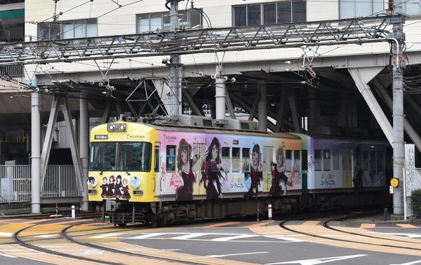 京阪大津線響けユーフォニアム列車後編 (8)